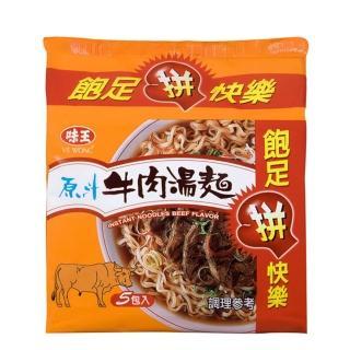 《味王》原汁牛肉湯麵*5入 / 組