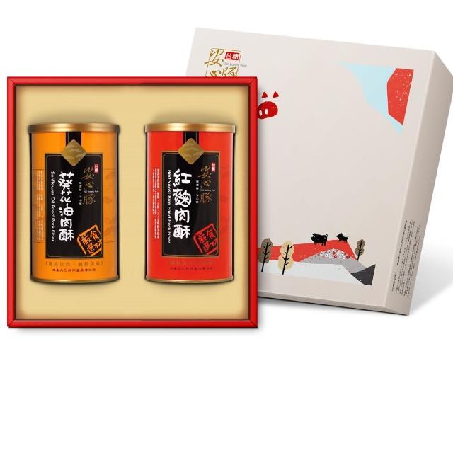 【台糖安心豚】幸福滋味禮盒X2(紅麴肉酥+葵花油純肉酥)