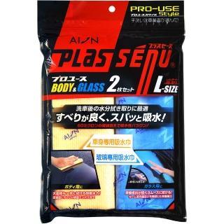 【日本AION】雙用超強力吸水巾-大(69*43_2條入)
