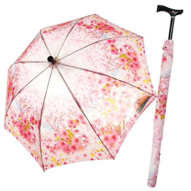 戀戀阿里山可調式自動登山傘(超值2支組)