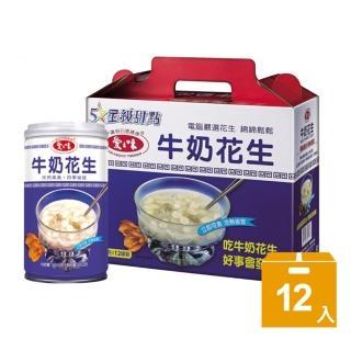 【愛之味】牛奶花生禮盒(340gx12入)