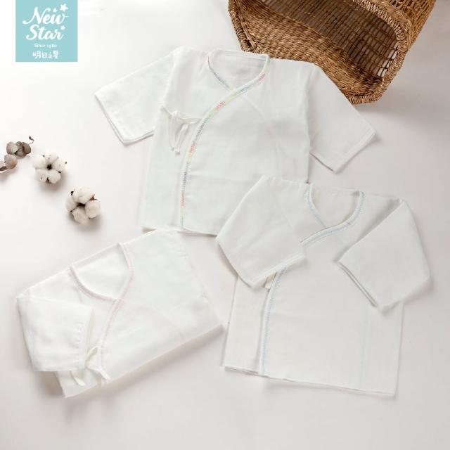 《聖哥-NewStar》新生兒棉紗肚衣(1件入~人氣推薦 MIT台灣製造 柔軟舒適)
