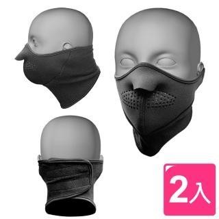【SPA】套頸式防風面罩 -超值2入(潛水布面罩)