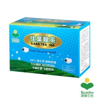 【KOMBO】GABA-TEA 100 佳葉龍茶(20入隨身包X2盒組)