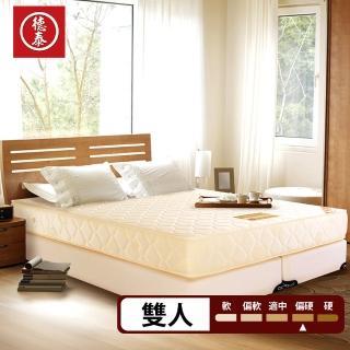 【德泰 歐蒂斯系列】連結式硬式620 彈簧床墊-雙人5尺