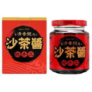 【台灣清香號】沙茶醬純手工(240g)
