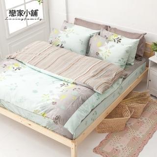 【戀家小舖】100%純棉單人三件式床包被套組(香草綠)