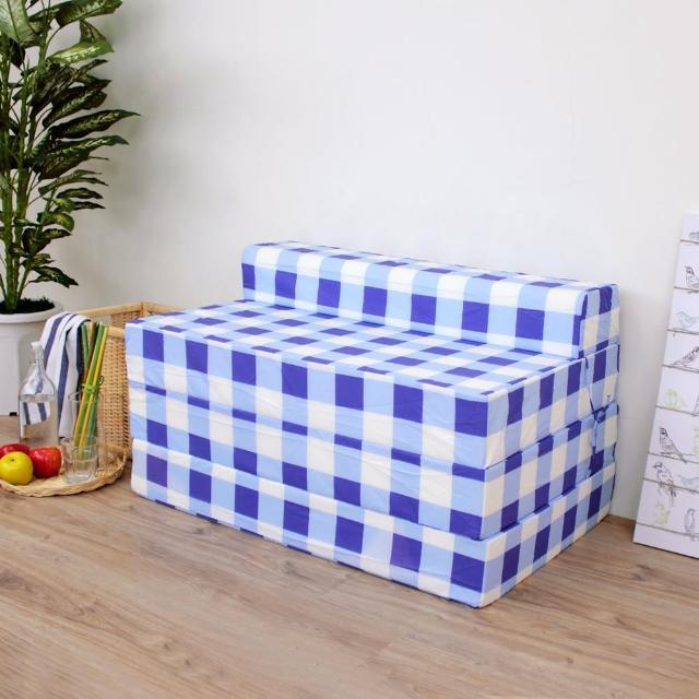 【藍白方格】四折式沙發床/沙發椅-寬75 床長200公分
