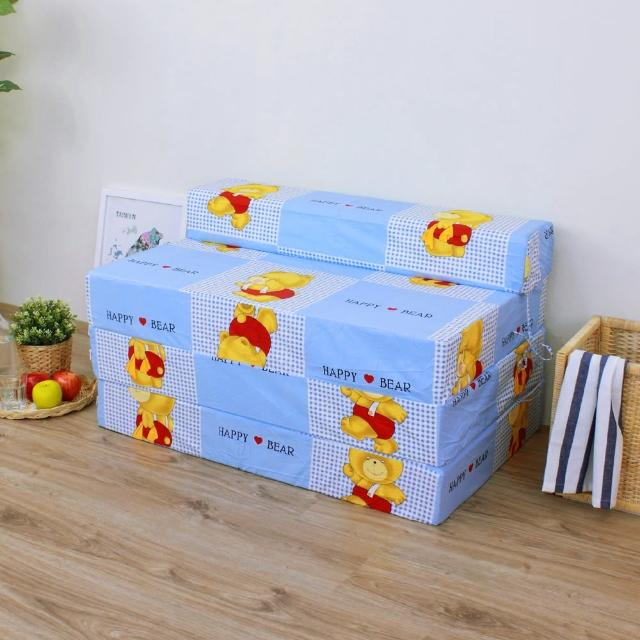 【快樂小熊】四折式沙發床/沙發椅-坐高40 床長200公分(藍色)