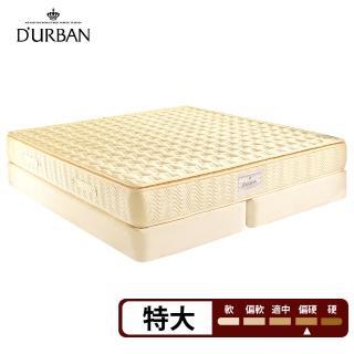 【Durban都爾本】拿破崙 乳膠獨立筒 彈簧床墊-特大7尺