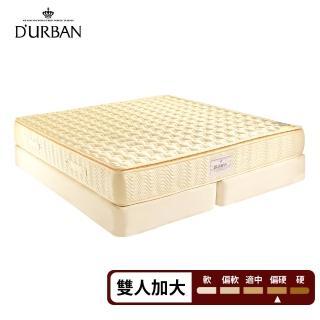 【Durban都爾本】拿破崙 乳膠獨立筒 彈簧床墊-雙大6尺(送保潔墊)
