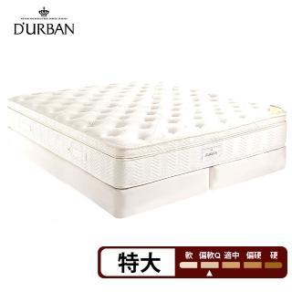 【Durban都爾本】亨利 乳膠獨立筒 彈簧床墊-特大7尺
