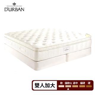 【Durban都爾本】亨利 乳膠獨立筒 彈簧床墊-雙大6尺(送緹花對枕)