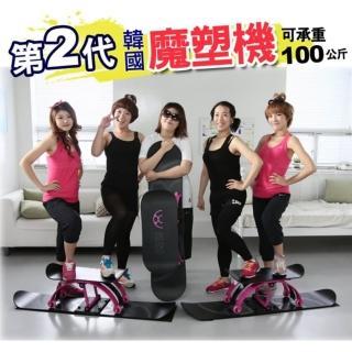 【X-BIKE 晨昌】第2代-韓國魔塑機 塑腿 塑腰 塑造美魔女(適用100公斤)
