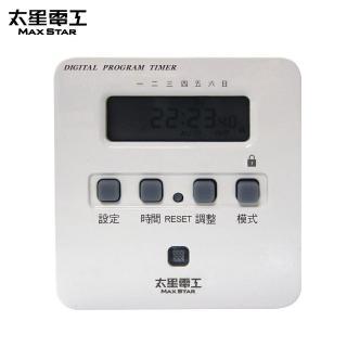 【太星電工】省電家族-袖珍型數位式定時器