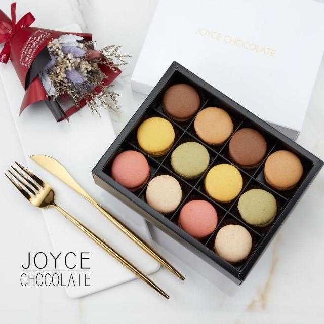 【JOYCE巧克力工房】純馬卡龍禮盒-12入禮盒(情人節甜蜜蜜首選)