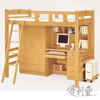 【優利亞-原色主義】3.8尺檜木多功能挑高床組(全組)