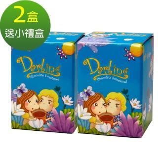 【親愛的】藍˙巧克力2盒(送綜合包小禮盒)