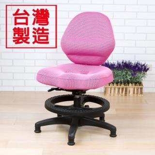 《BuyJM》比爾坐墊加大兒童成長椅(3色)