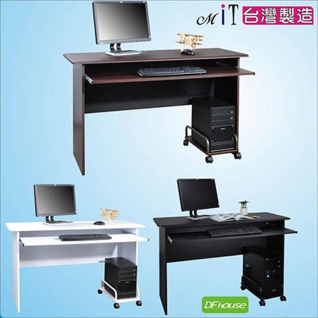 《DFhouse》黑森林電腦桌+主機架(3色)