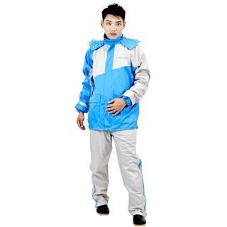【達新牌】飛馳型 兩件式風雨衣(藍灰色)