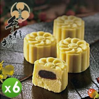 【手信坊】蘋果日報2011網路評比冠軍《手信坊》桐花綠豆糕(六盒)