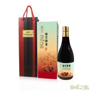 【草本之家】年節禮盒限定-御天本草酵素液/桑黃/牛樟芝(750ml+送提袋)