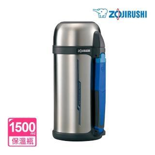 【ZOJIRUSHI 象印】1.5L廣口不鏽鋼真空保溫瓶(SF-CC15)