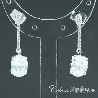 【Celosa珠寶】-優雅晶鑽耳環