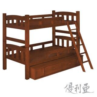 【優利亞-開羅淺胡桃色】單人3.5尺雙層床(不含床墊)