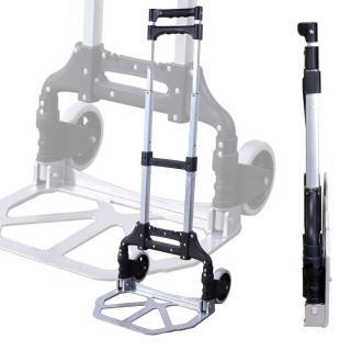 【COLOR】輕型鋁製折疊手推車(50kgs)