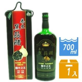 【雲林黑蒜】養生黑蒜醋700ml手工瓶-醋中之王(禮盒)