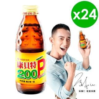 【葡萄王】楊一展康貝特200P 24入(B群 牛磺酸 讓你更有活力)