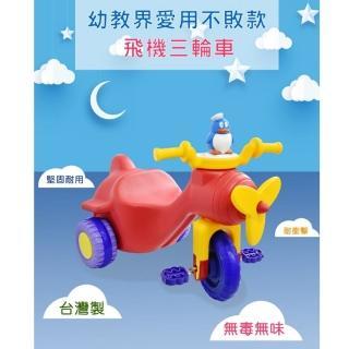 【親親Ching Ching】螺旋飛機三輪車(TR-01)