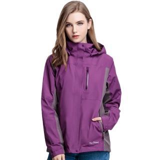 【JORDON 橋登】女款雙色GORE-TEX + 羽絨兩件式外套(1102 紫色)