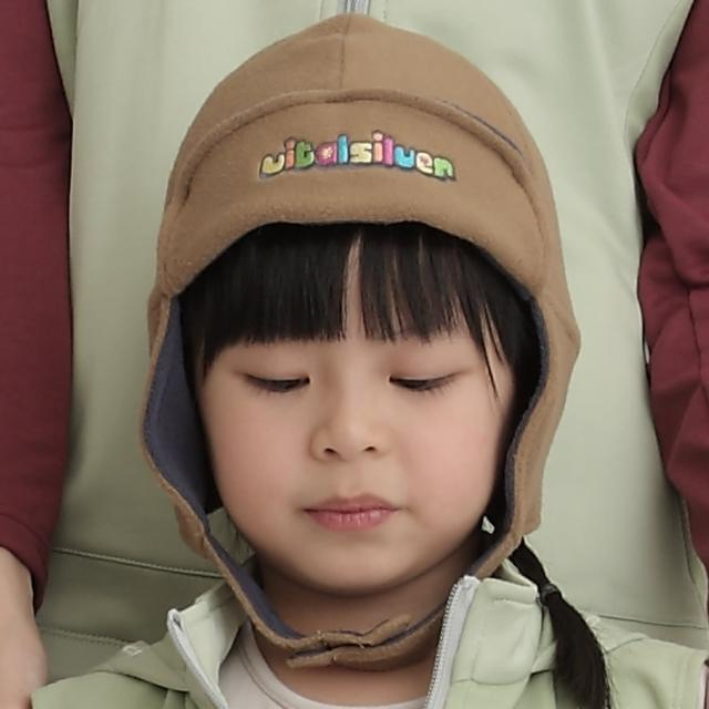 【Vital Silver 銀盾】童 VITAL WARM 翻折遮耳飛行保暖帽(駝色)限量搶購