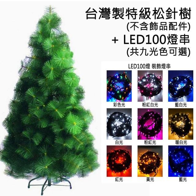 【摩達客】台灣製-10尺/10呎-300cm特級綠松針葉聖誕樹(不含飾品/含100燈LED燈6串/附控制器)/