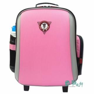 【勤澤軒】UnMe高年級拉桿後背兩用書包(粉紅色)
