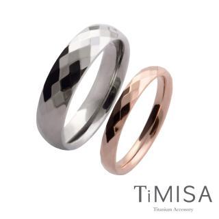【TiMISA】格緻真愛-寬+細  純鈦對戒(雙色可選)