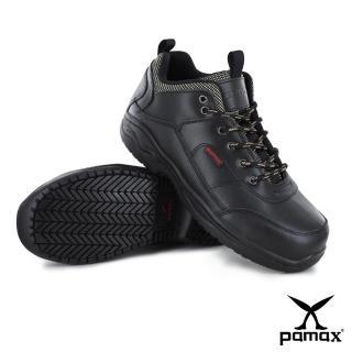 【PAMAX帕瑪斯安全鞋】戶外休閒型、銀纖維抗菌氣墊工作鋼頭鞋(P00101H黑 /男女/有特大尺碼)