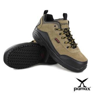 【PAMAX帕瑪斯安全鞋】戶外休閒型、專利銀纖維抗菌氣墊工作鋼頭鞋(P00115H米 /男女尺寸)