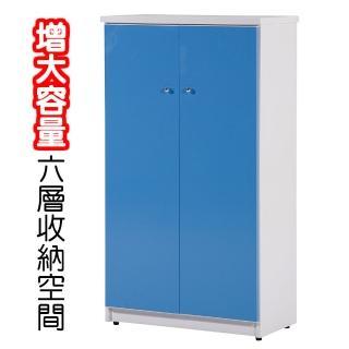 【顛覆設計】潮濕剋星-防水塑鋼2.2尺雙門鞋櫃(九色可選)