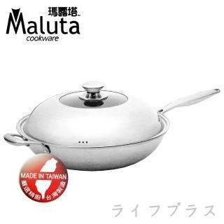 Maluta極緻七層不鏽鋼深型炒鍋-單把-36cm(#316 / 18-10)