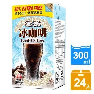 【生活】冰咖啡300ml(24入/箱)