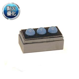 ~第六元素~增強點火 四缸車 4顆 FS 動力晶片 藍色增強版