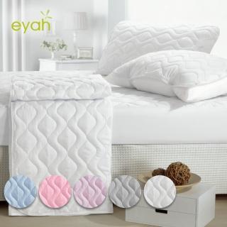 【EYAH宜雅】純色保潔墊△床包式雙人特大3入組(含枕墊*2)