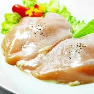 【那魯灣】卜蜂去骨雞胸肉真空包5包(生鮮無調味/250g/包)