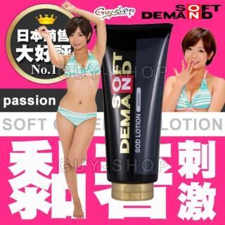 【SOFT ON DEMAND】SOD水溶性潤滑液時尚新包裝(BLACK黏著刺激型 180ml)