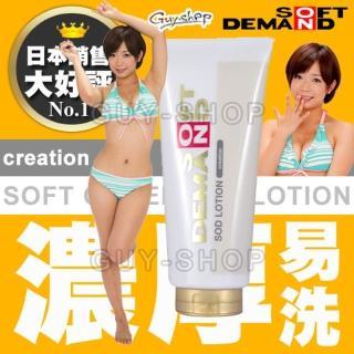【SOFT ON DEMAND】SOD水溶性潤滑液時尚新包裝(WHITE濃厚易洗型 180ml)