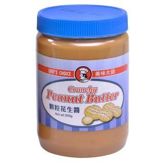 【美味大師】顆粒花生醬(500g)
